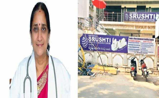 RK Meena Said We Are Deeply Investigating Toddler Trafficking Case - Sakshi