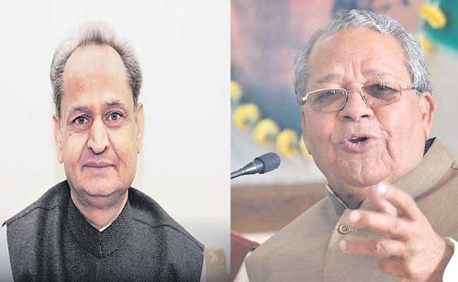 Rajasthan CM Requests Governor To Start Assembly Session - Sakshi