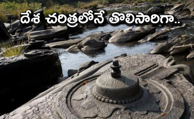 Fact Check: One Lakh Shiva Lingas In Karnataka Mystery Solved - Sakshi