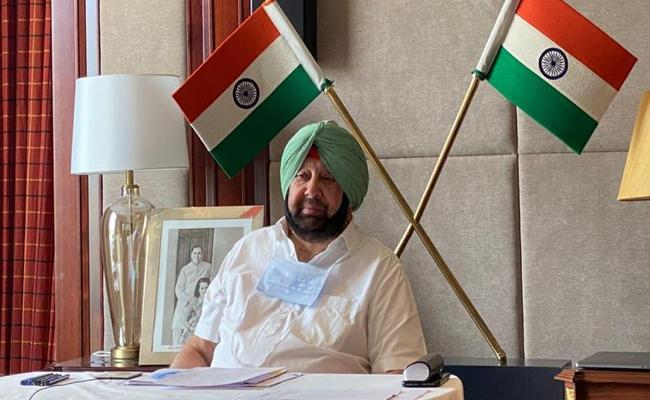 Amarinder Singh Decides To Continue 14 Days Home Quarantine To Outsiders - Sakshi