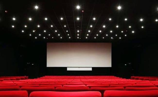 Government Should Reopen The Theaters In Non Containment Zones - Sakshi