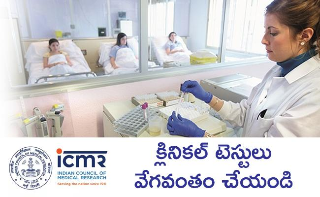 ICMR to launch indigenous Covid vaccine by August 15 - Sakshi