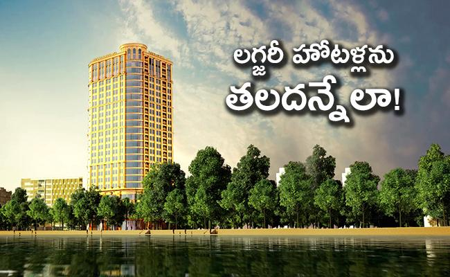 Vietnam 5 Star Hotel Opens With Gold Plated Pizzazz - Sakshi