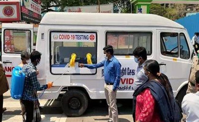 Corona Mobile Testing Not Possible In Telangana Says Govt - Sakshi