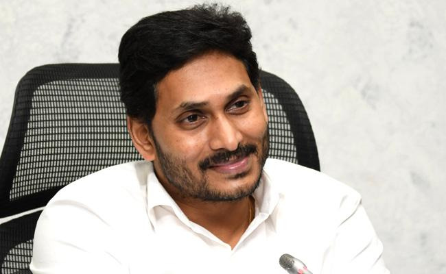 AP Cm YS Jagan Launches AP Corporation For Outsourced Jobs - Sakshi
