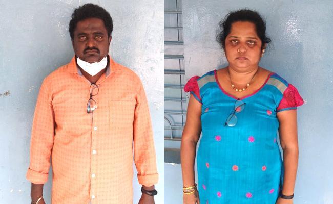 Fake Doctor At Covid Hospital In Krishna District - Sakshi