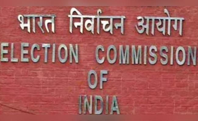 Election Commission Of India Announce Notification For MLC Election In AP - Sakshi