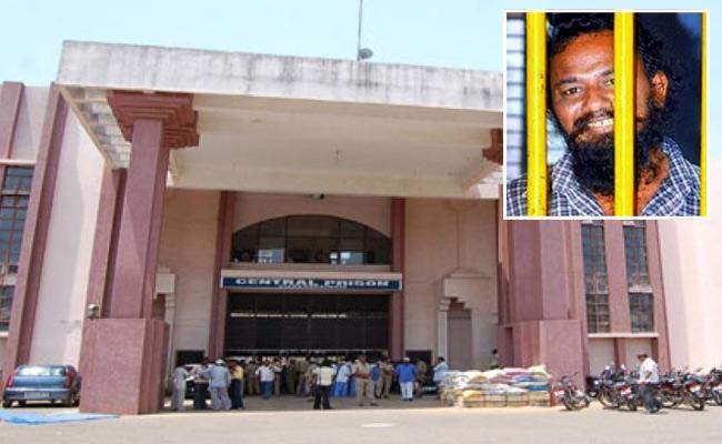 Prisoners Tested Positive For Corona Include With Om Prakash in Visakha Central Jail - Sakshi