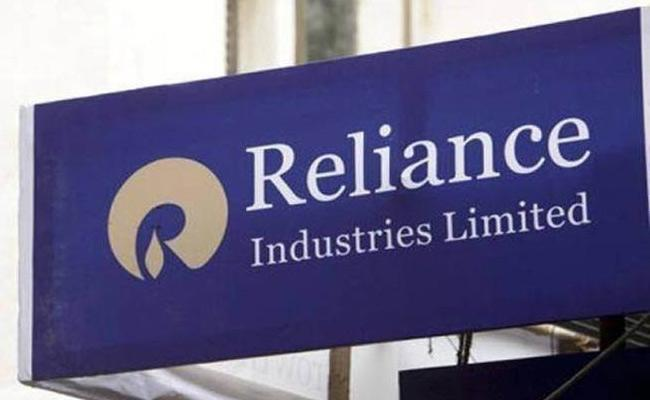 Reliance Industries Profit Increases In Many Sectors - Sakshi