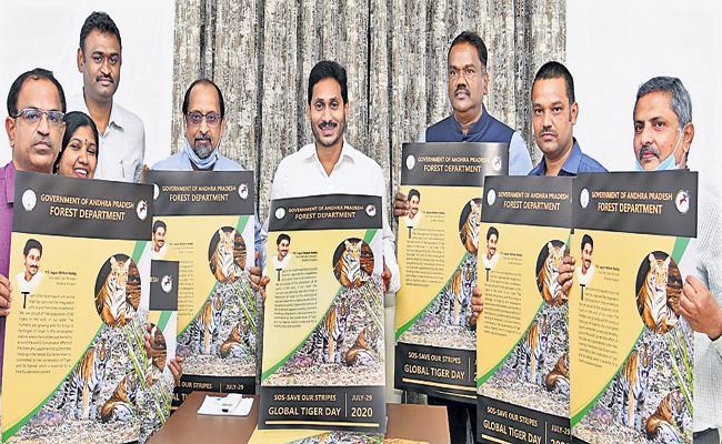 CM YS Jagan Praised Forest Department staff effort in Tiger Care - Sakshi