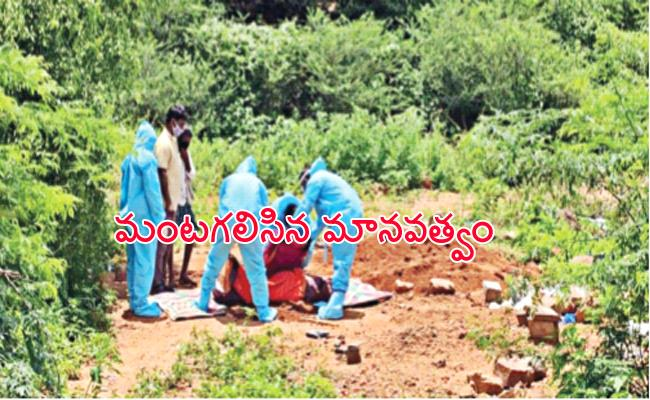 Villagers Stopped COVID 19 Patient Funerals Anantapur - Sakshi
