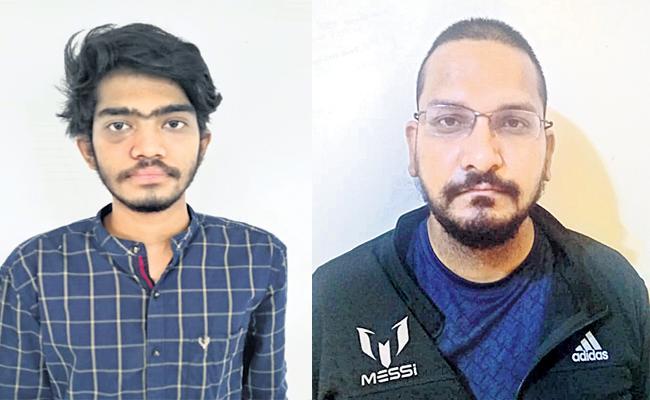 Two Cyber Criminals Arrest in Hyderabad - Sakshi