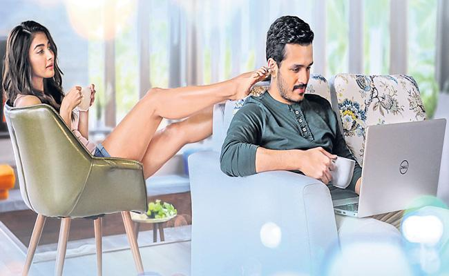 Most Eligible Bachelor New Poster Release - Sakshi