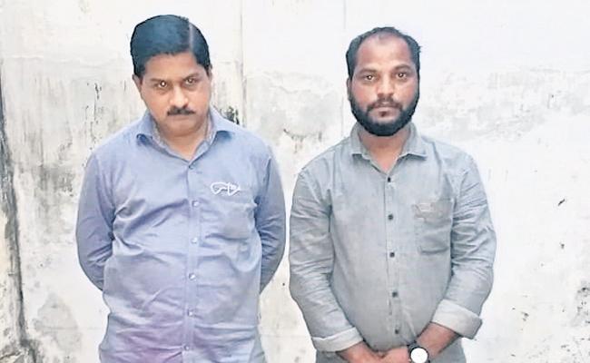 Online Game Betting Gang Arrest in Hyderabad - Sakshi