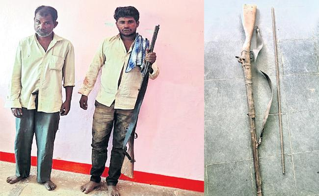 Animal Hunters And Gun Held in Medak - Sakshi