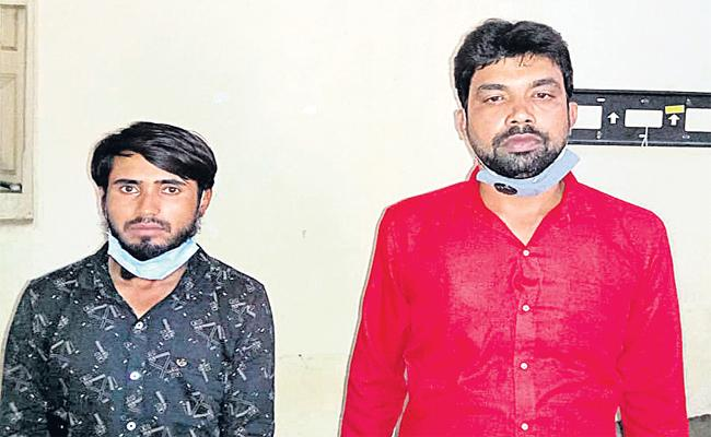 Rohingya Refugee Arrest with fake Aadhar card in Hyderabad - Sakshi