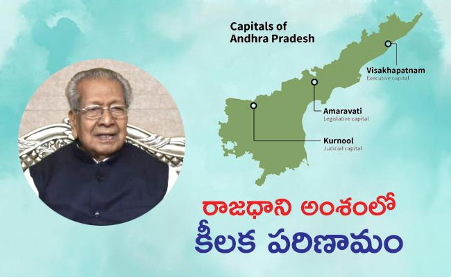 AP Governor Biswabhusan Harichandan Approved CRDA Bill - Sakshi