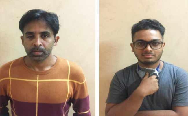 Photos Of Bengaluru College Students Uploaded On Porn Site - Sakshi