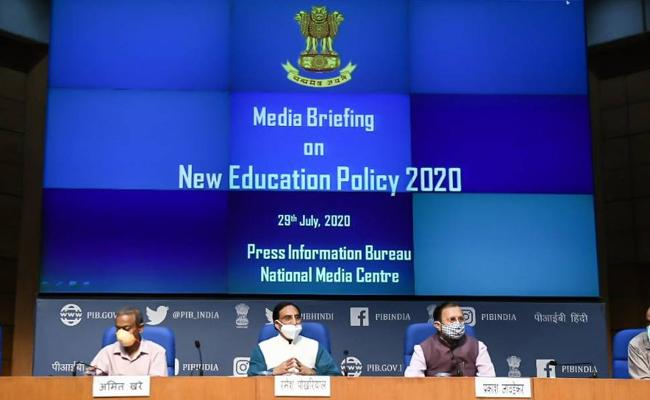 New Education Policy - Sakshi