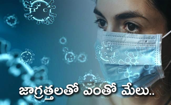 Corona Virus May Have Second Wave From September, Lancet - Sakshi