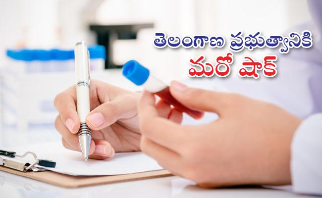 Hyderabad Over 3000 Covid Cases Untraceable Private Labs Ignore Test Rules - Sakshi