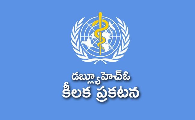 WHO Says First Alerted To Coronavirus By Its Office Not China - Sakshi