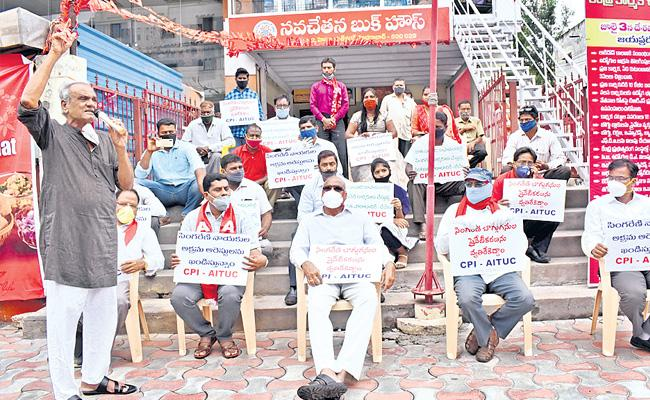 CPI And AITUC Says That It Is Not Appropriate To Privatize The Singareni Company - Sakshi