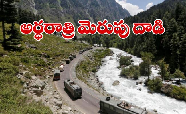 Galwan Valley Clash: Indian Soldiers Unarmed Caught By Surprise - Sakshi