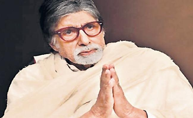 Amitabh Bachchan Speaks About His Affection With Gulmohar Tree - Sakshi
