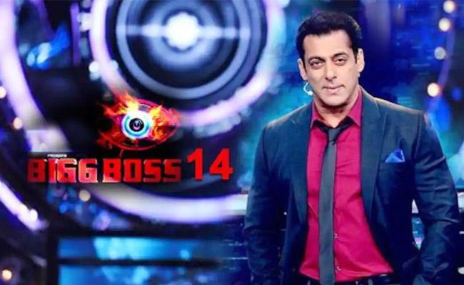 Salman Khan to Charge Rs 16 Cr per Episode for Bigg Boss 14 - Sakshi