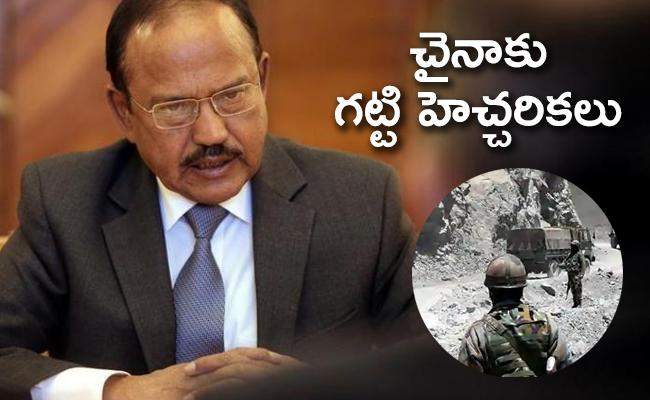 NSA Ajit Doval 2 hour call with Chinese Foreign Minister On Galwan Valley - Sakshi