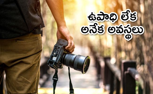 Wedding Photographers Business Loss With Lockdown - Sakshi