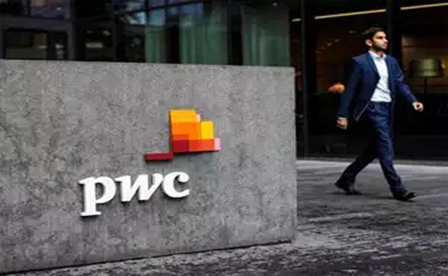 PWC India Announces Bonus For Employees  - Sakshi