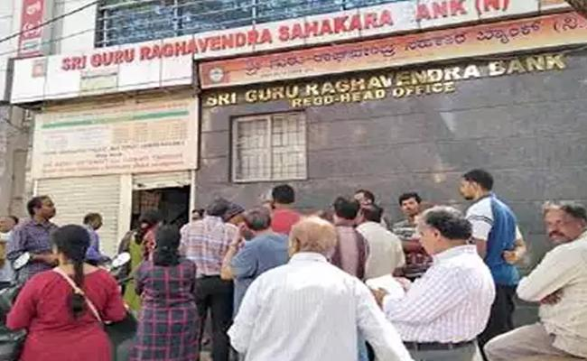 Former CEO Of FraudHit Bank Found Dead Outside Bengaluru Home - Sakshi
