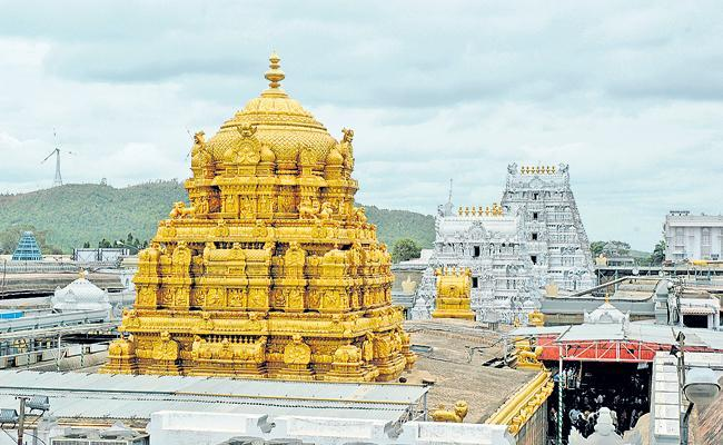 TTD Files Complaint Over Guntur Man Received Other Religious Copy With Saptagiri - Sakshi