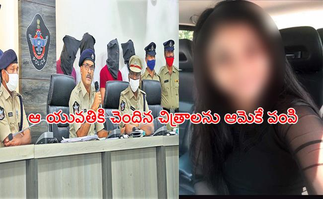 Seven Held in Student Blackmail Case Guntur - Sakshi