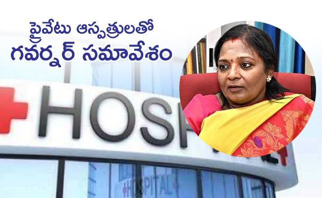 Health Department Absent Governor Tamilisai Meeting Hyderabad - Sakshi