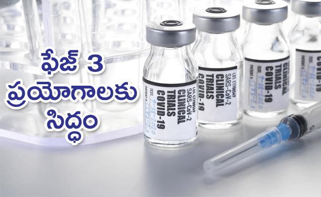 COVID19 vaccine: China Sinovac starts late stage trials - Sakshi