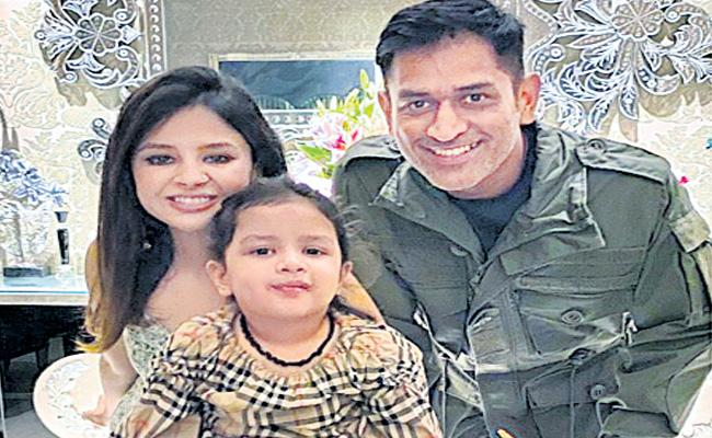Sakshi Wishes To MS Dhoni On His Birthday
