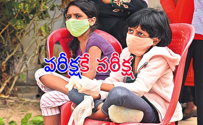 Hyderabad People Suffering With Late Coronavirus Tests Results - Sakshi
