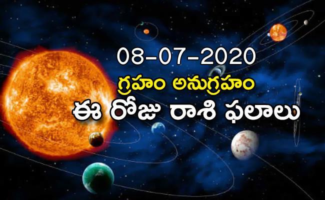 Daily Horoscope in Telugu (08-07-2020) - Sakshi