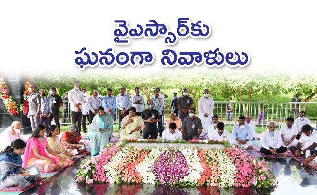 YS Jagan Family Pays Tribute To YS Rajasekhara Reddy At Idupulapaya - Sakshi