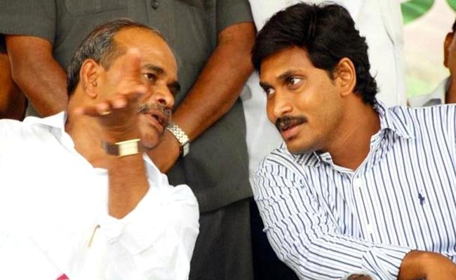 Vijaysai Reddy Tribute To YSR On His 71 Birth Anniversary - Sakshi