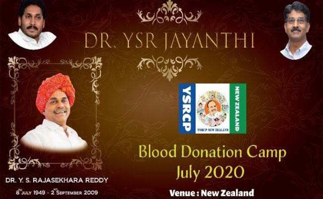 YSR Jayanthi Celebrations In New Zealand - Sakshi