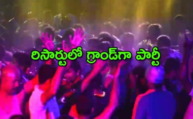 Dance Party At Resort Cops Arrest Six Persons In Kerela - Sakshi