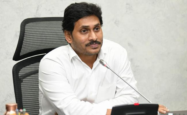 Nadu Nedu Program Is Most Priority To Government Says CM YS Jagan - Sakshi