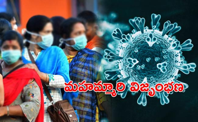 India Reports The Highest Single Day Spike Of New COVID-19 Cases - Sakshi
