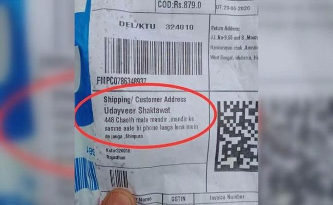 Viral: Man Given Address On Package Is Winning Hearts On The Internet - Sakshi