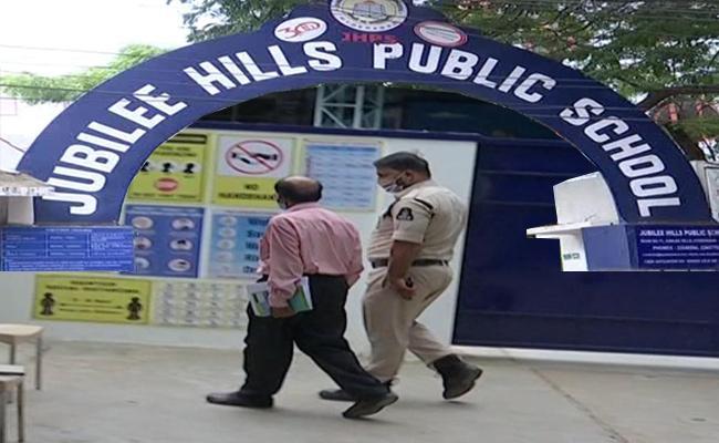 jubilee Hills Public School Responds To Education Department Notice - Sakshi