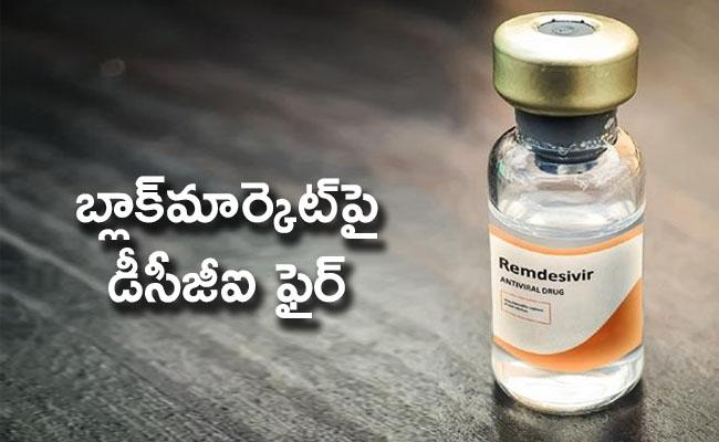Shortage Of The Antiviral Drug Remdesivir Across India - Sakshi